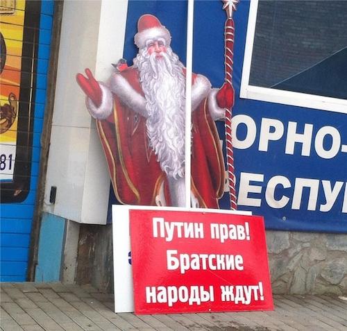 Патриотичный Дед Мороз. Фото: instagram.com