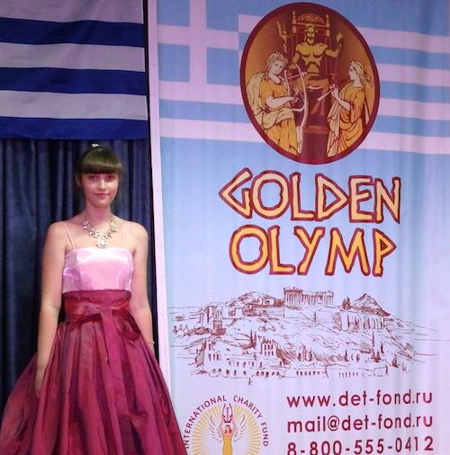 Арина Веревкина получила Гран-при конкурса «Золотой Олимп»