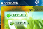 «Ростелеком» предлагает оплатить услуги связи с выгодой