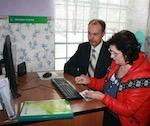 «Ростелеком» подключил первую «Электронную деревню» в Республике Алтай