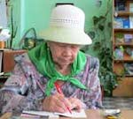 Екатерина Кандаракова награждена орденом «Тан Чолмон»