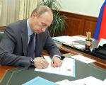 Владимир Путин выделил почти 10 млн рублей на ремонт дома культуры в Ябогане