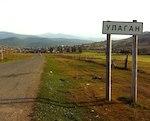 В Улаганском районе завершилась регистрация кандидатов на довыборах