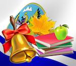 Школы Горно-Алтайска готовы к новому учебному году