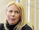 Освобожденной по УДО Васильевой предложили пройти реабилитацию на Алтае