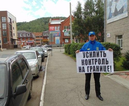 Активисты ЛДПР провели одиночные пикеты. Фото: vk.com/vrmol_altai