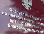 В Горно-Алтайске орудуют мошенники, выдающие себя за работников Роспотребнадзора