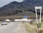 В Сугаше траур: авария унесла жизни двоих жителей села