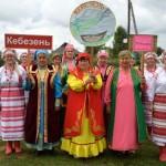 В Турочакском районе прошел праздник коренных малочисленных народов Алтая