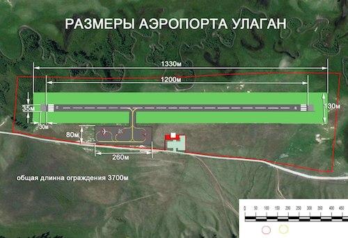 Проект улаганского аэропорта. Изображение: «Улаганныҥ Солундары»