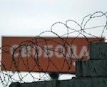 868 человек попали под амнистию