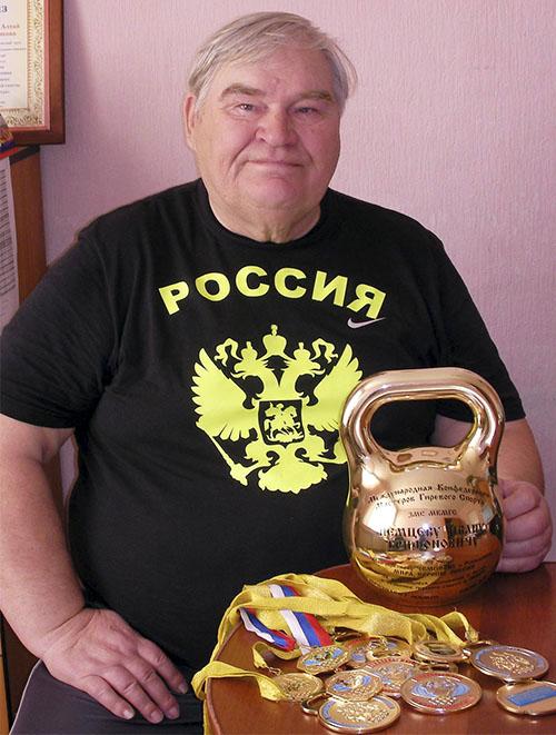 Иван Немцев