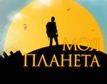 «Моя планета» и «Россия 1» снимают фильм о Горном Алтае