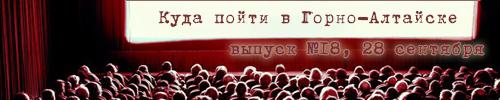 Вечер памяти Василия Вялкова, премьера «Воина» и «Деревенские маски-шоу»: куда сходить на этой неделе