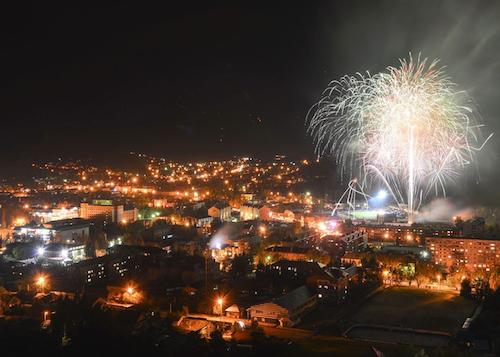 И все же праздник удался. Фото: Александр Тырышкин
