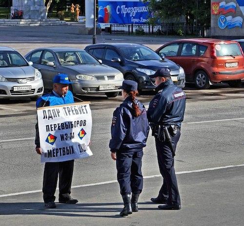 Пикет в Горно-Алтайске. Фото: vk.com/id67721061