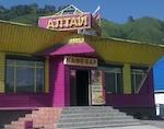 Девять туристов отравились в манжерокском кафе «Алтай»
