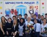 РКЛ вошел в число лучших школ России