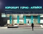 Горно-Алтайский аэропорт перешел на зимнее расписание
