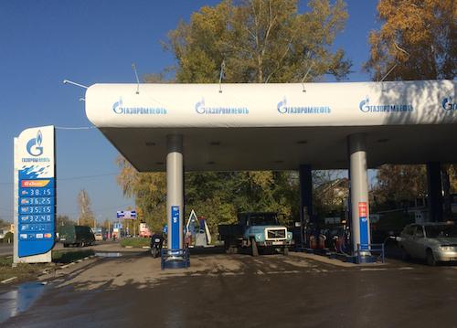 АЗС «Газпромнефть-Новосибирск» №237 в Майме