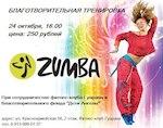 Благотворительная фитнес-тренировка пойдет в Горно-Алтайске