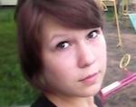 Полиция разыскивает 16-летнюю девушку