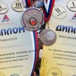 Сборная республики по армспорту заняла третье место на Первенстве Алтайского края
