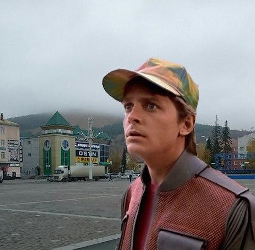 Марти Макфлай в Горно-Алтайске