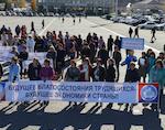 Профсоюзы провели митинг в Горно-Алтайске