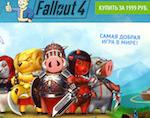 Запущен новый игровой портал Games.rt.ru
