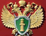 В Республике Алтай создана транспортная прокуратура