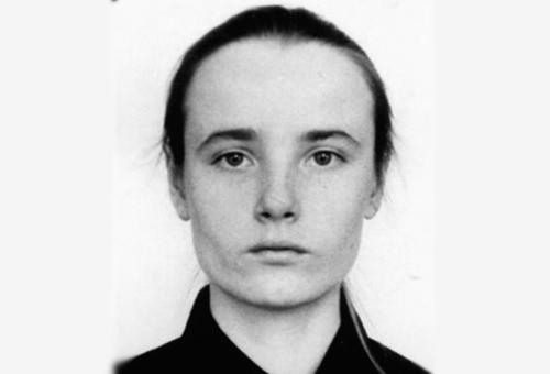 Алена Сергеевна Чернова