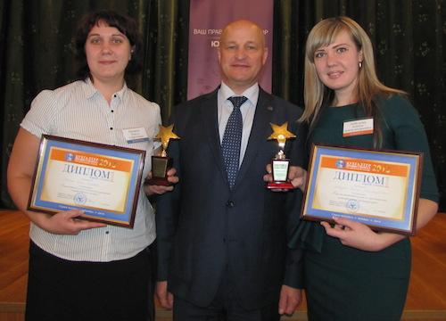 Победители конкурса Ольга Мячина и Алина Лебедева