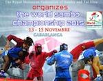 Трое алтайских самбистов выступят на чемпионате мира в Марокко