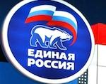 Руководители районных организаций «Единой России» отправляются на партийную учебу в Москву