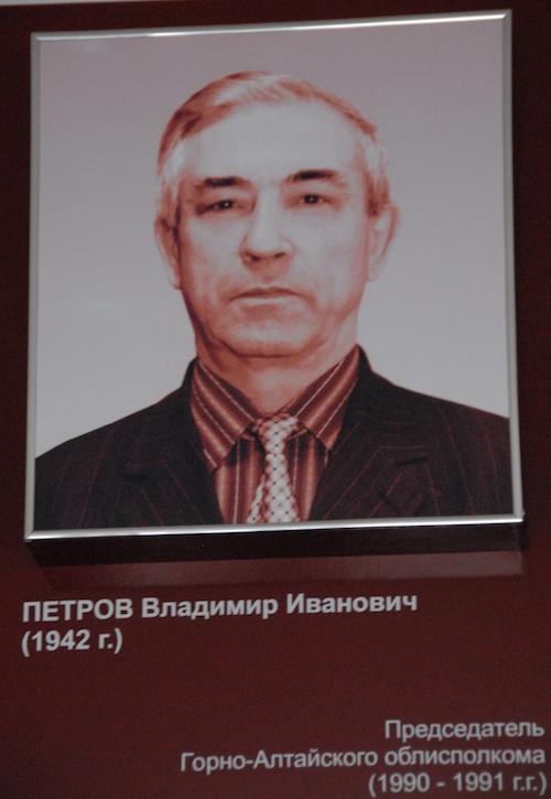 Потрет Владимира Петрова в галерее. Фото: Александр Тырышкин