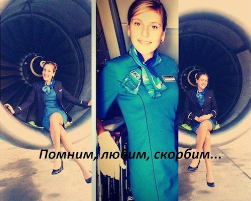 Ирина Олару