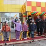 В детсаду «Солнышко» открылся корпус на сто мест
