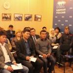 На заседании политклуба «Единой России» обсудили проблемы малого бизнеса в Республике Алтай