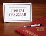 1 декабря в республике пройдет Единый день приема граждан