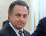 Виталий Мутко стал почетным гражданином Республики Алтай