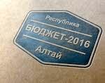 Доходы бюджета за полгода составили 2,35 млрд рублей