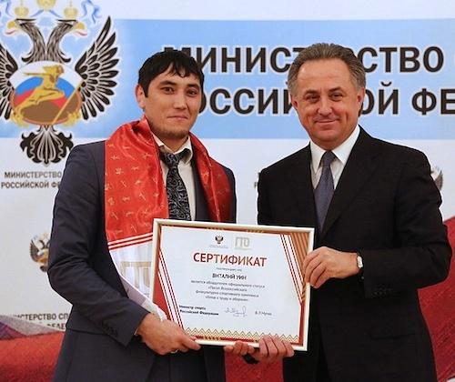 Мутко вручил Уину сертификат «Посла ГТО»