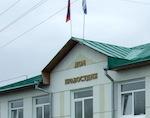 Назначен председатель Онгудайского районного суда