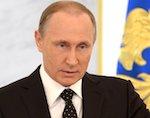 Путин выступил с посланием к Федеральному собранию