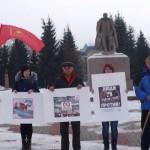В Горно-Алтайске коммунисты провели пикет против «Платона»