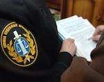 Приставы арестовали имущество «Авиалесоохраны»