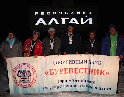 Горно-алтайские спортсмены вернулись с чемпионата мира по рафтингу