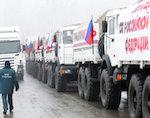 Новогодние подарки для детей Донецка и Луганска отправили из Горного Алтая
