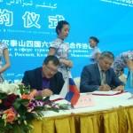 Бизнесмены из Республики Алтай приняли участие в туристическом фестивале в Китае